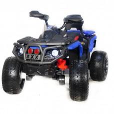 Детский электроквадроцикл TOYLAND BBH3588