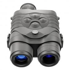 Цифровой прибор ночного видения Yukon Signal N320 RT